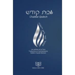 Chabbat Qodech