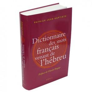 Dictionnaire des mots français venant de l'hébreu