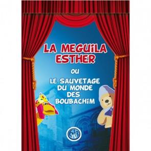 DVD Boubach - MEGUILA ESTHER
