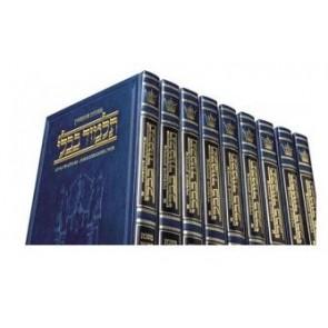 """ש""""ס ארטסקרול בכל דרכיך ע""""ג כרכים Vol. 73 petit modèle"""