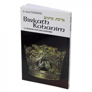 Birkath Kohanim