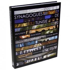 Synagogues de Tunisie