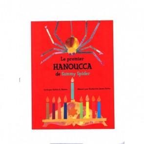 Le premier Hanoucca de Sammy Spider