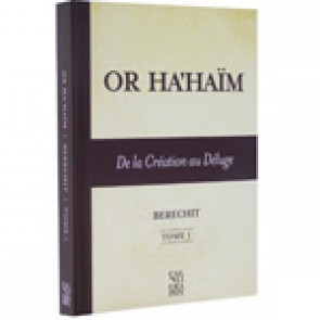 Or Ha'hayim - Berechit - Tome 1
