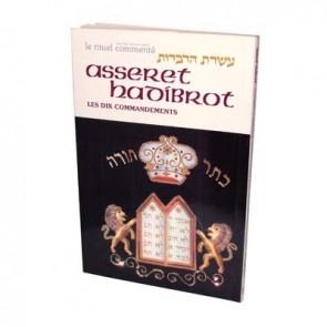 Asseret Hadibrot-Les dix commandements