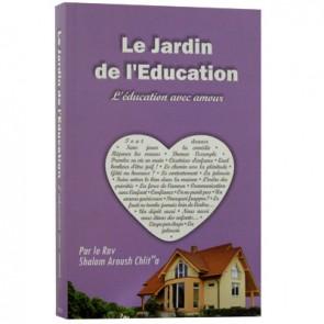 Le Jardin de l'Education
