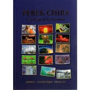 Perek Chira  Poche Hébreu / Français / Phonétique