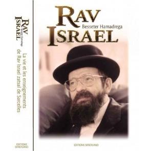 Rav Israël zatsal de Sarcelles