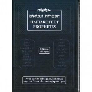 HAFTAROTE ET PROPHÈTES