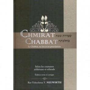 CHMIRAT CHABBAT - LE CHABBAT, SES LOIS ET SES PRESCRIPTIONS