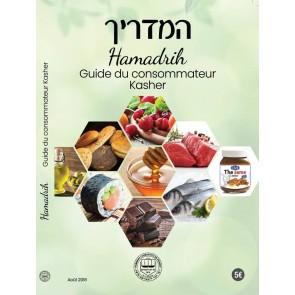 Hamadrih Guide du consommateur Kasher