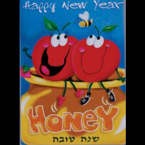 Cartes de Chana Tova / Nouvel An  8 Cartes et enveloppes