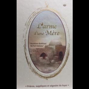 L'ARME D'UNE MÈRE, RABBANITE ELKRIEFF
