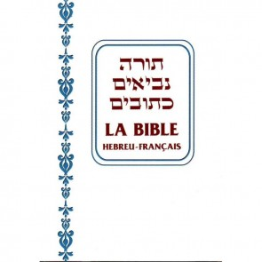 LA BIBLE HÉBREU-FRANÇAIS