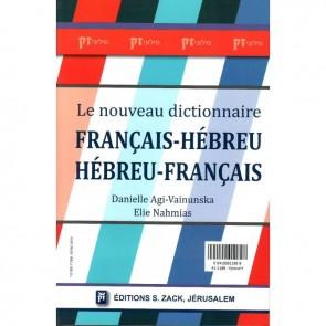 Le Nouveau Dictionnaire Français - Hébreu / Hébreu-Français