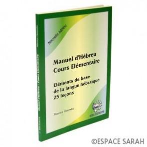 Manuel d'hébreu - Cours élémentaire