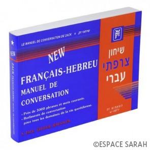 Manuel de conversation français-hébreu