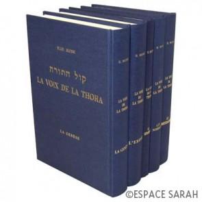 La voix de la Thora - Série de cinq livres