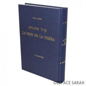 La voix de la Thora - L'Exode