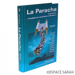 La Paracha - Léket Eliaou - Chémot