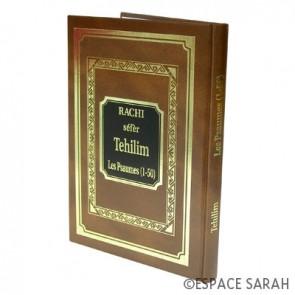 Rachi séfèr Tehilim - Les Psaumes (1-50)
