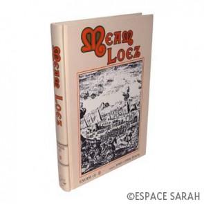 Meam Loez 5 - Exode I