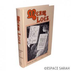 Meam Loez 7 - Exode III
