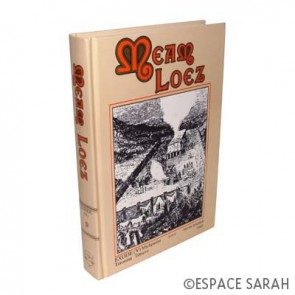 Meam Loez 9 - Exode V
