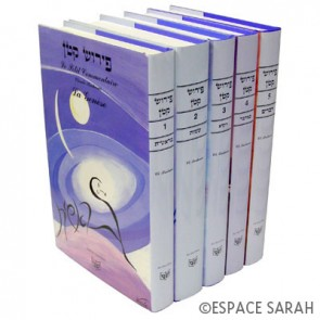 Le Petit Commentaire - Série 5 volumes