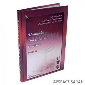 'Hanouka - Tou Bichvat - Pourim