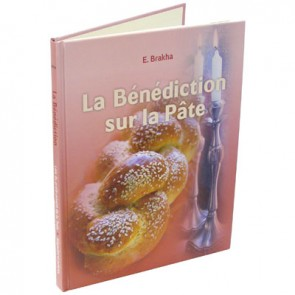 La Bénédiction sur la Pâte