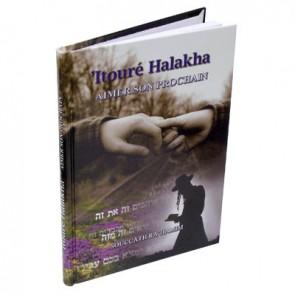 Itouré Halakha - Aimer son prochain