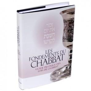 Les fondements du Chabbat
