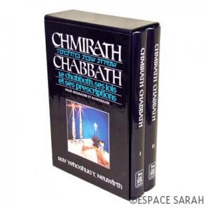 Chmirath Chabbath - Coffret de deux volumes
