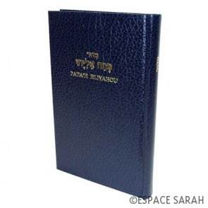 Patah Eliyahou de luxe