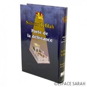 Sidour Tefilah - Porte de la Délivrance (Nouvelle édition)