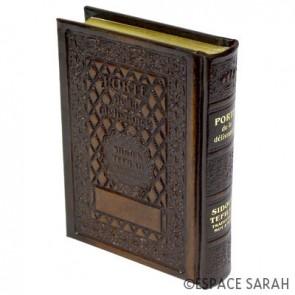 Sidour Téfilah - Porte de la Délivrance - Edition poche - Relié cuir