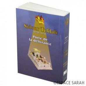 Sidour Téfilah - Porte de la Délivrance - Edition poche