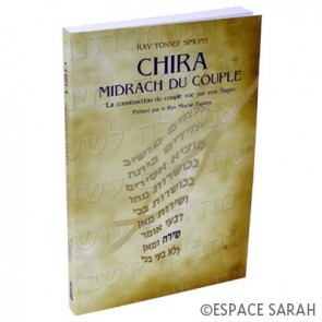 Chira - Midrach du couple