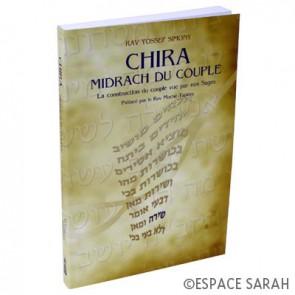 Chira - Midrach du couple
