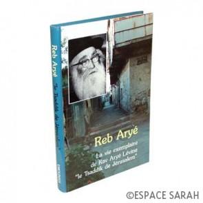Reb Aryé