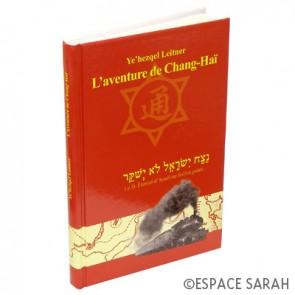 L'aventure de Chang-Haï