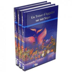 Un trésor d'Aggadot sur nos Sages