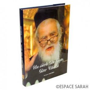 Un siècle de Torah, Rav Shakh