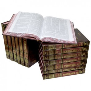 Talmud Bavli - Artscroll - 27 volumes