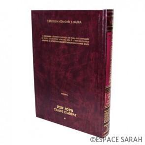 Talmud Bavli - Artscroll 3 - Traité Chabbat - Vol 1