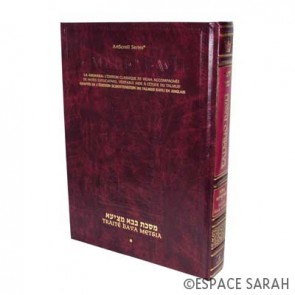 Talmud Bavli - Artscroll 41 - Traité Bava Metsia