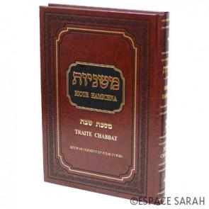 Biour Hamichna - Traité Chabbat Vol. 1