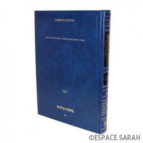 Talmud Bavli - Artscroll 1 - Berakhot - Vol 1
