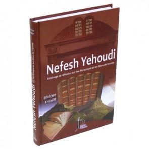 Nefesh Yehoudi - Vayikra / Bamidbar / Dévarim